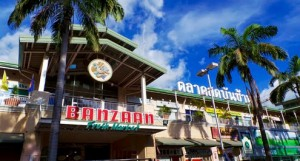 Banzaan Market Patong Beach Thailand
